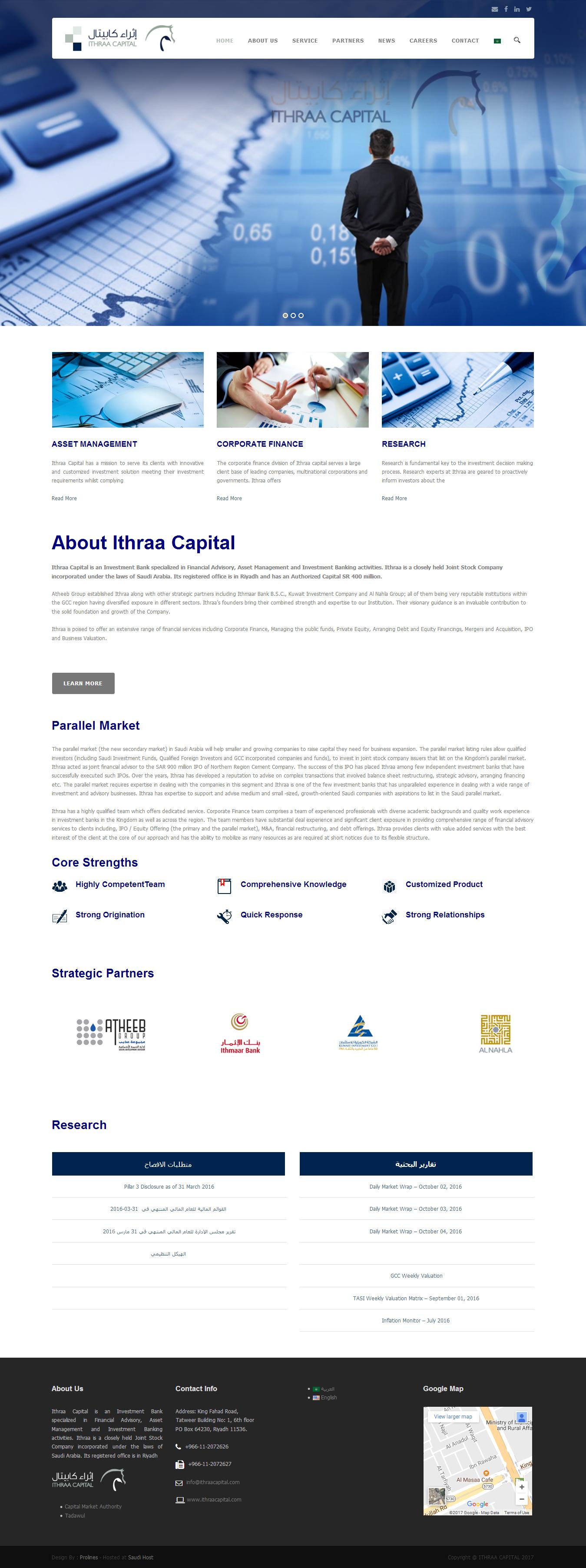 Ithraa Capital